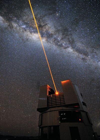 Chile - Neue Horizonte der Astronomie © by Windrose Finest Travel GmbH